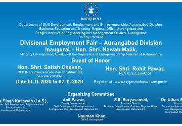 Divisional Employment Fair -Aurangabad Division Inaugural