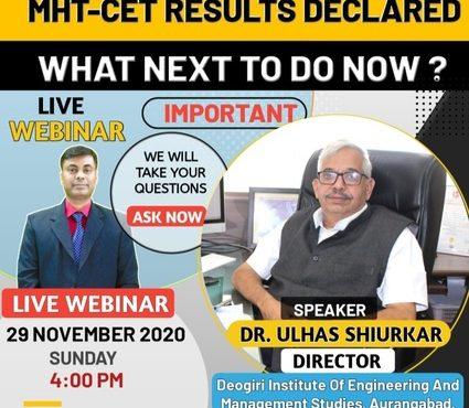 MHT-CET Result Declared-What next to do now?(निकाल लागला- आता पुढे काय करायचे?) Webinar