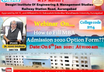 How to Fill MBA Admission 2020 Option Form?