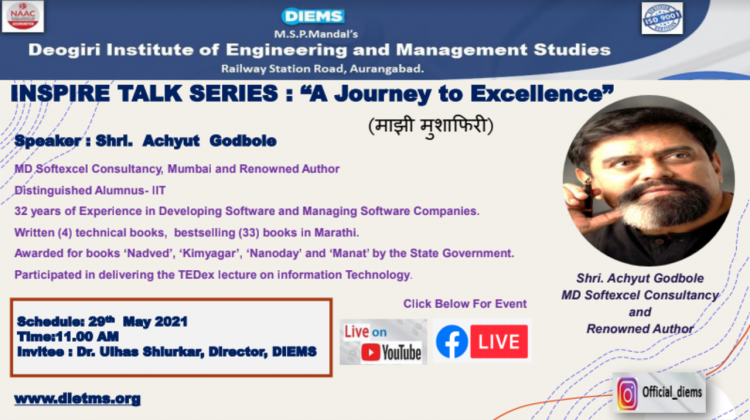 "INSPIRE SERIES : Inspire talk on ""A Journey to Excellence"" By Shri. Achyut Godbole"