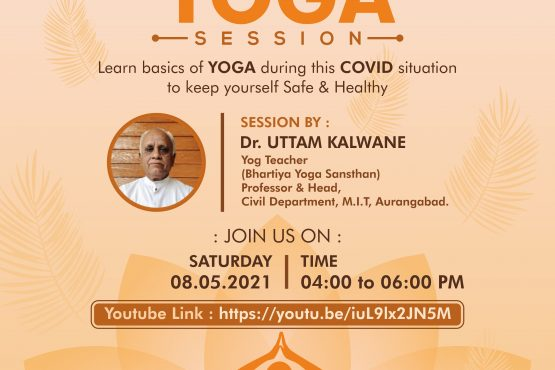 Inspire Series- Basic Yoga in COVID-19 Situation by Dr. Uttam Kalwane