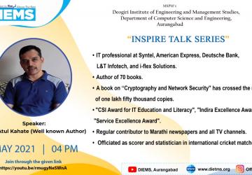 Inspire Talk Series – Inspire Talk by Mr.Atul Kahate