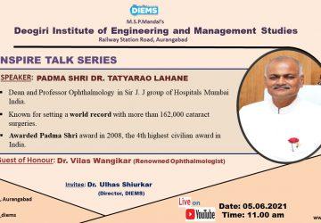 Inspire Talk by Padma Shri Dr.Tatyarao Lahane